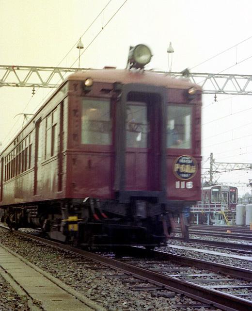 19970406P6復活139-1