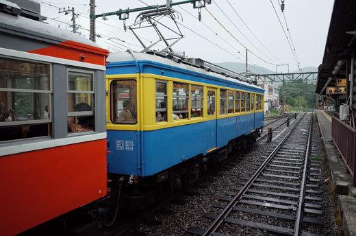 GR030514-1.jpg