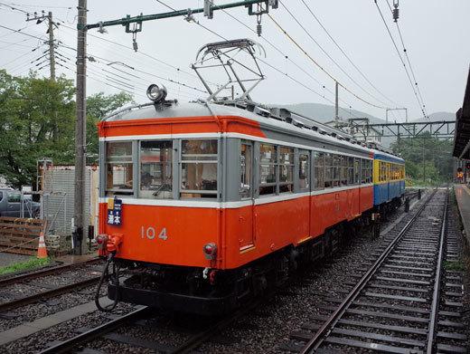 GR030516-1.jpg