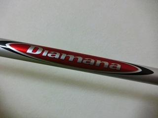 ディアマナRの1