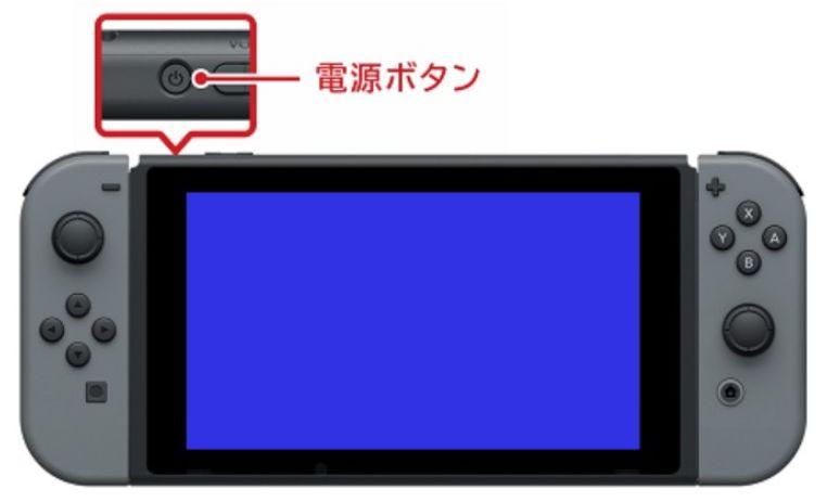 ライト スイッチ ブルー Nintendo Switchおすすめ保護フィルム19選【ガラス製からブルーライトカットまで】