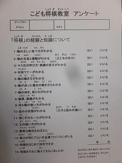 DSCF4284-11.jpg