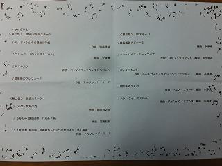 DSCF6408-12.jpg