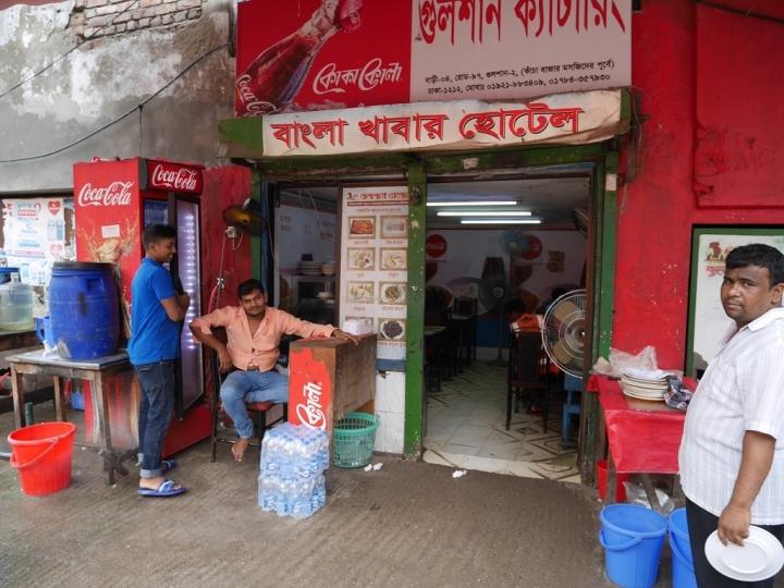 Dhaka-02.jpg