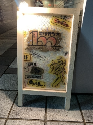 shizuoka2019GW-130.jpg