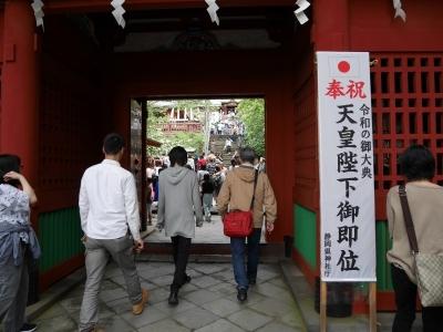 shizuoka2019GW-216.jpg