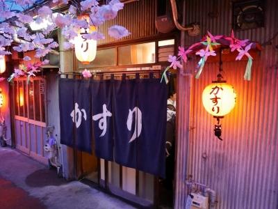shizuoka2019GW-303.jpg