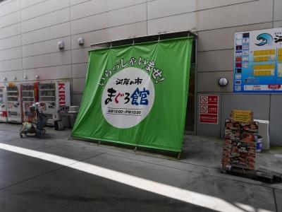 shizuoka2019GW-316.jpg