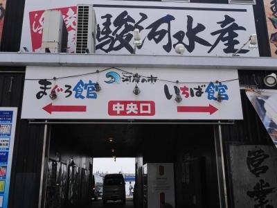 shizuoka2019GW-320.jpg