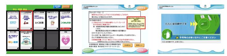 gn125-jibaiseki-03.png