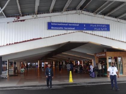 マレ国際空港