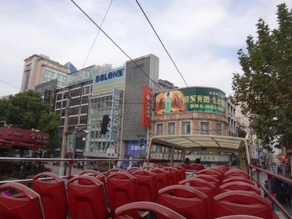 上海観光1