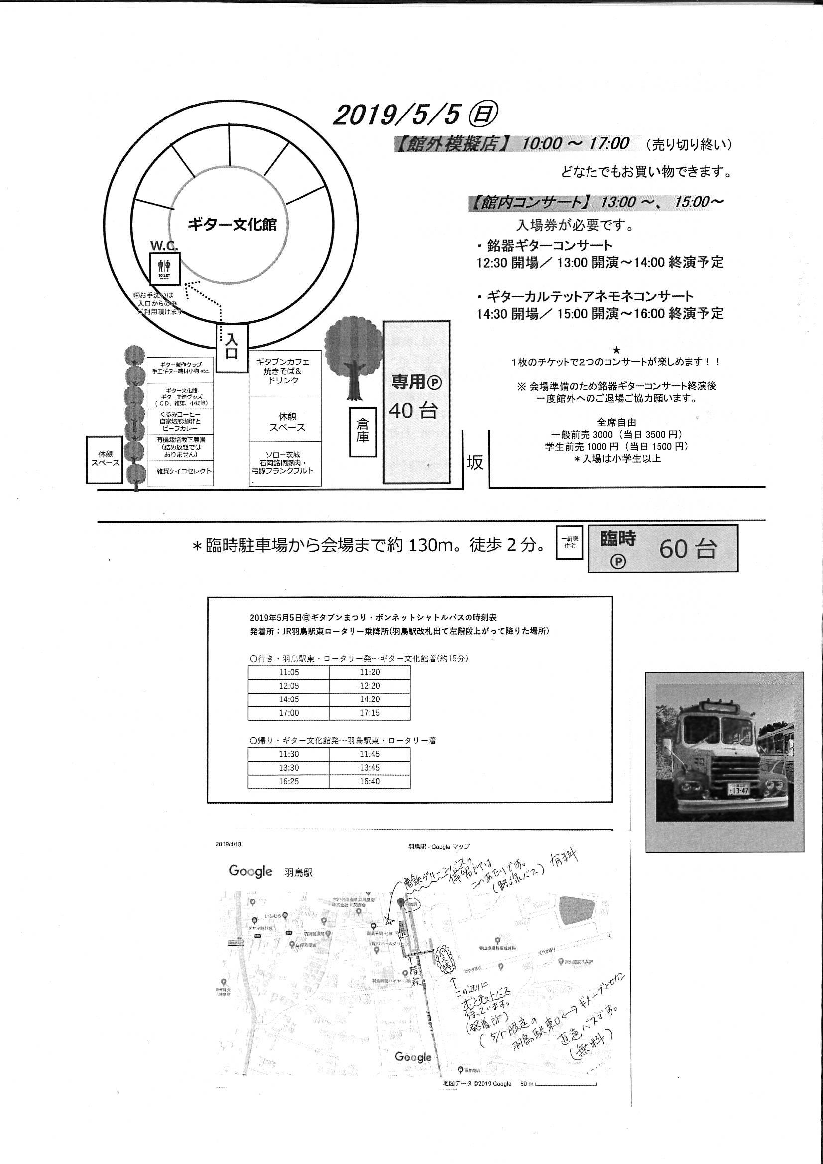 MX-2310F_20190507_174624_002.jpg