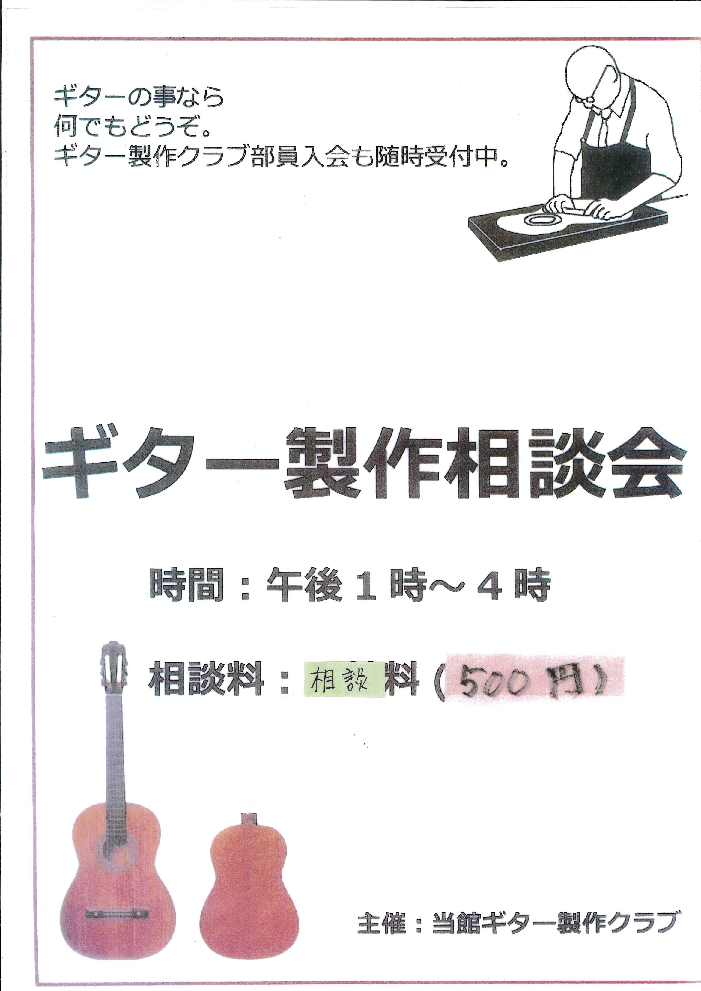 MX-2310F_20190713_101728_001.jpg