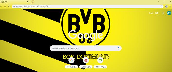 GoogleChromeトップ画面(BVB)