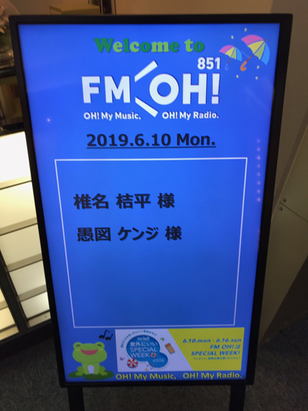 20190610_fmoh (2)