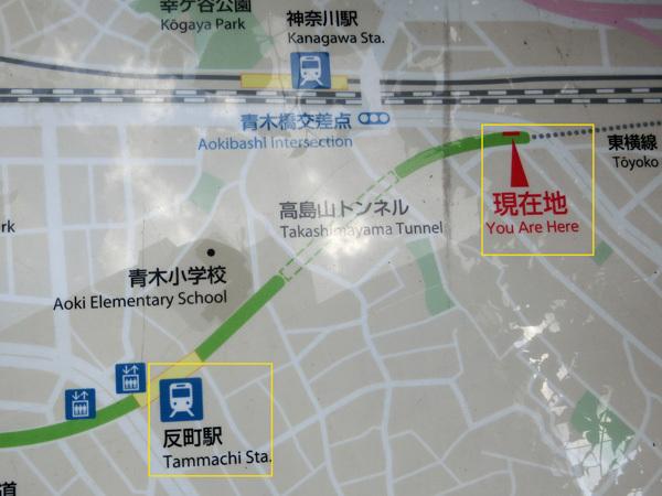 東横線廃線路(現、東横フラワー緑道)にはトンネルもあった!