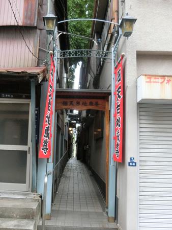 佃、江戸漁師町の路地を見つけて潜り込む!