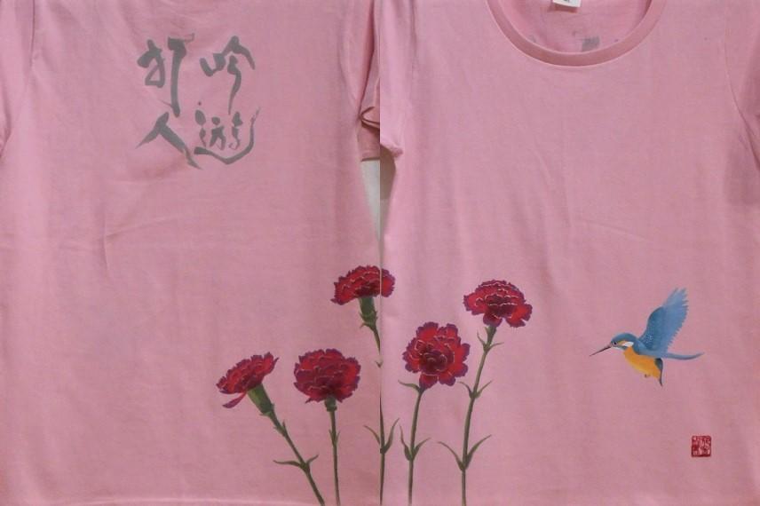 花音手描きTシャツ 吟遊打人