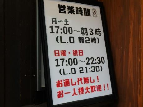 P5032029.jpg