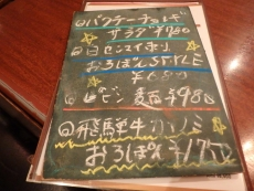 P5183457.jpg