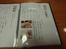 P6075028.jpg