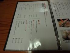 P6075029.jpg