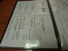 P6075032.jpg