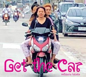 Mitsuru tabata『Get the Car』