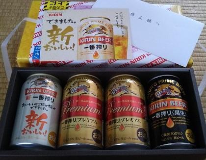 平成31年4月23日キリンビール