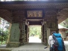 12鶴林寺