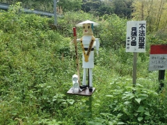 7竹の見張り番