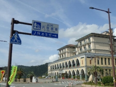 9道の駅宍喰温泉
