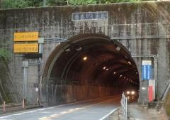 10県境の水床トンネル
