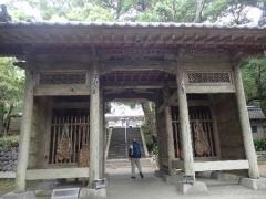 12金剛頂寺