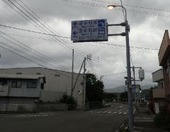 29なはり駅前