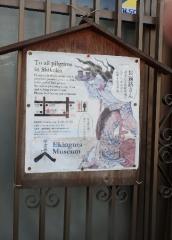 10絵金蔵