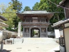24国分寺