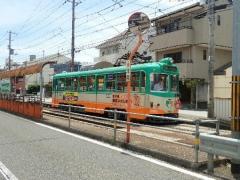 3路面電車