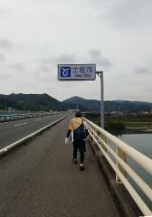 12仁淀川渡り土佐市へ