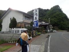 25三陽荘