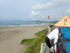 2広大な砂浜