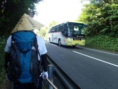 8観光バス