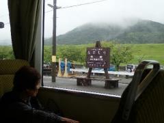 Aなかむら駅