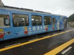 G土佐清水列車