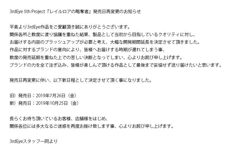 D_PlMfJU0AEY8L3.jpg