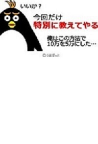 umapot021.jpg