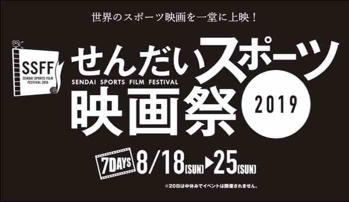 休み 2019 お盆 天気