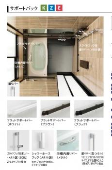 webapi0716.jpg