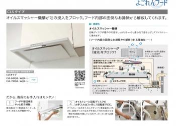 webapi.jpg